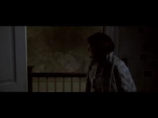 """Русский дублированный трейлер к фильму ужасов """"Заклятие"""" (The Conjuring, 2013)"""