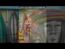 «Прогулка» под музыку Michel Telo - Nosa Nosa (Delica Delisa) /Ai Se Eu Te Pego  на русском  (RUS) Перевод!!!. Picrolla